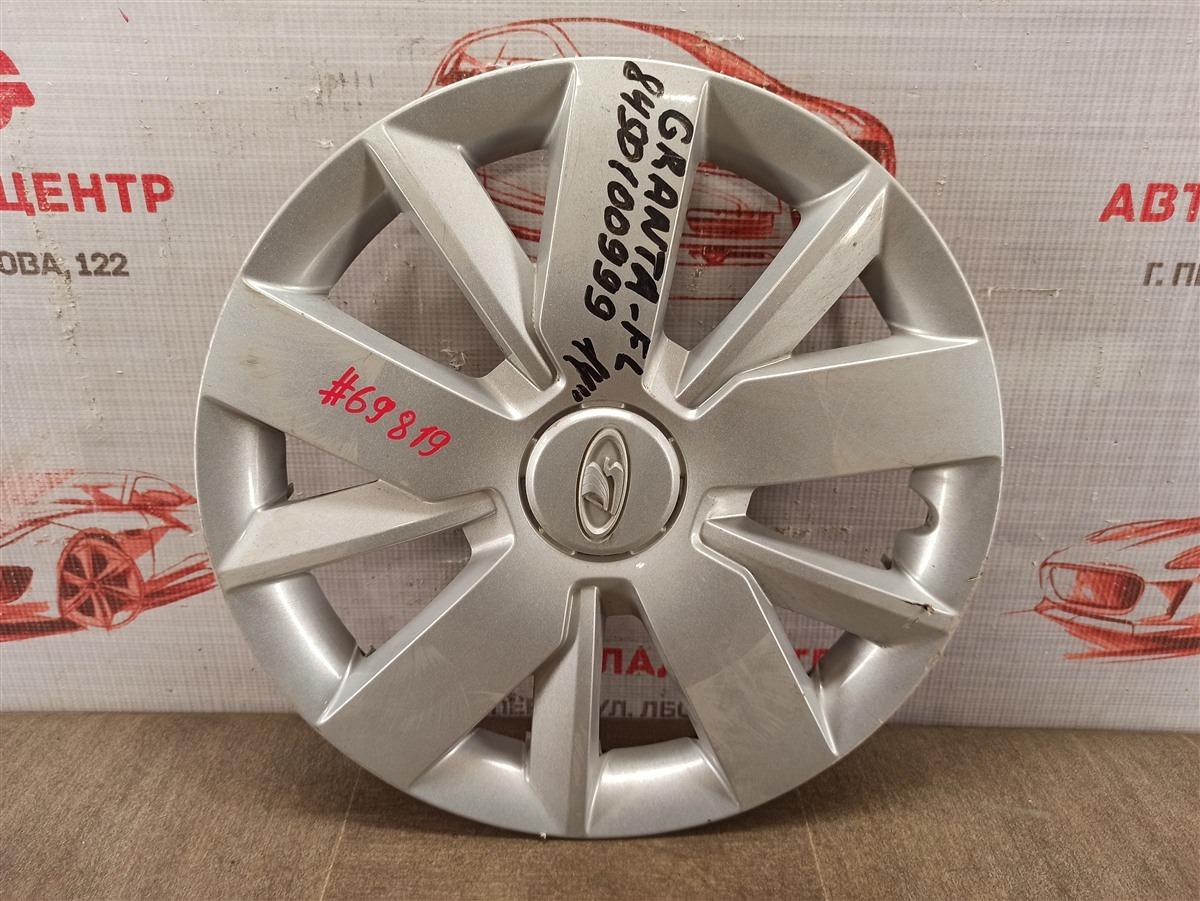 Колпак колесного диска Lada Granta 2018
