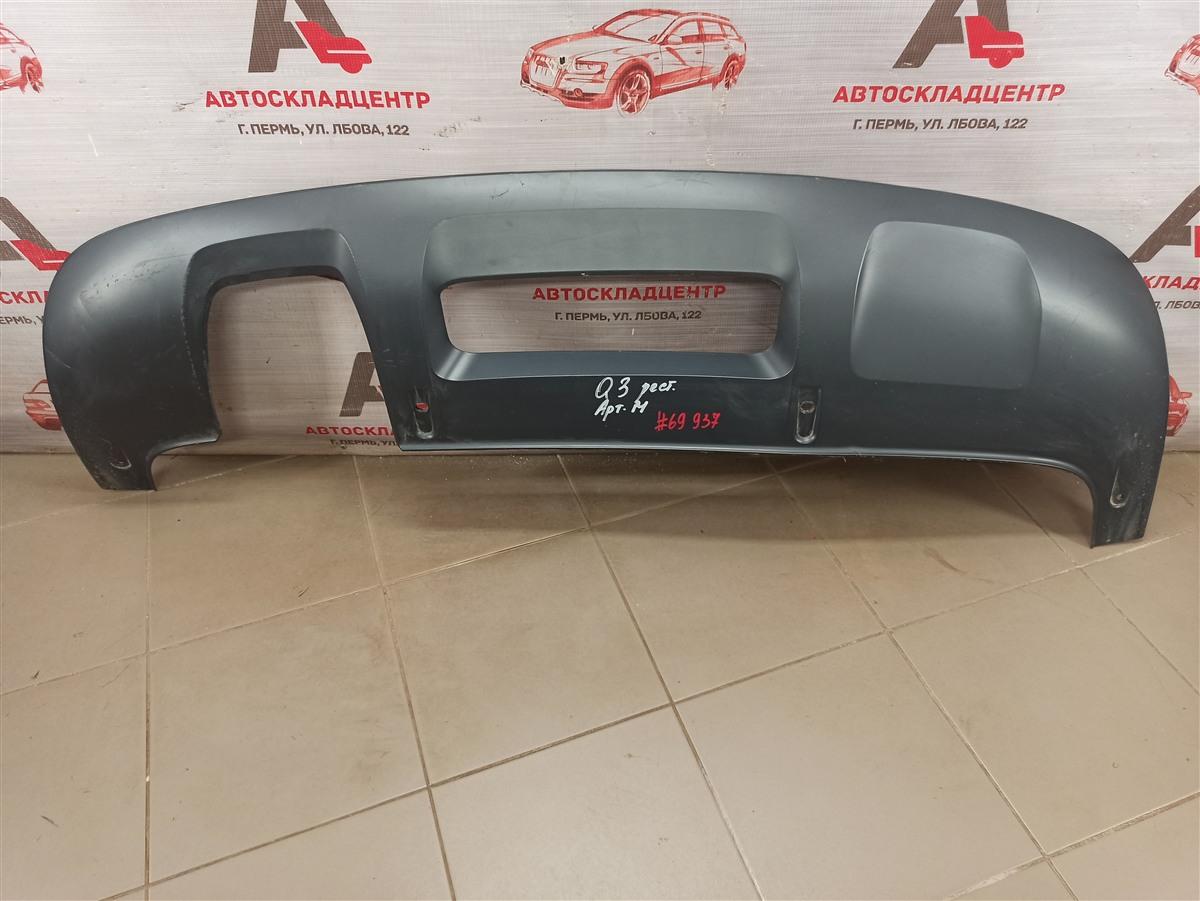 Спойлер (накладка) бампера заднего Audi Q3 (2011-2019) 2014