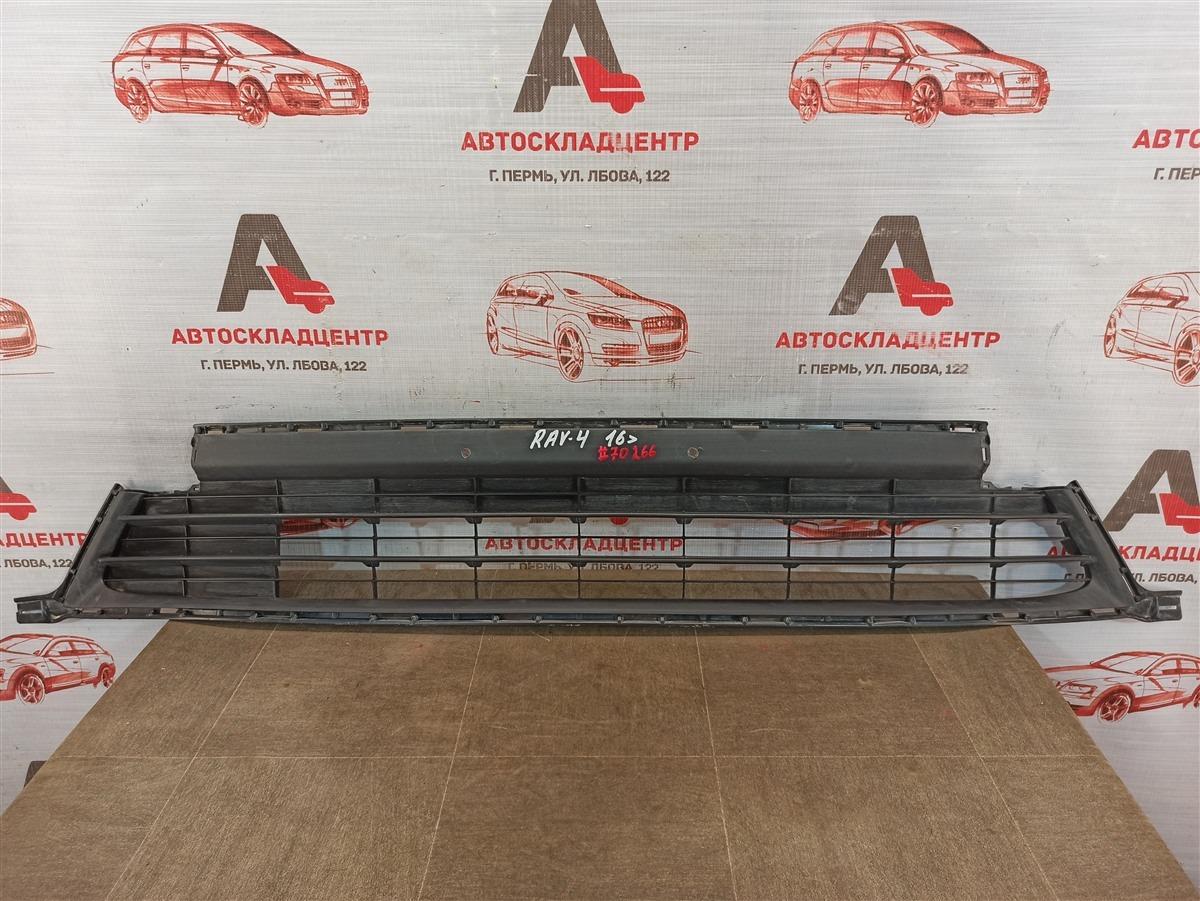 Решетка бампера переднего Toyota Rav-4 (Xa40) 2012-2019 2015 нижняя