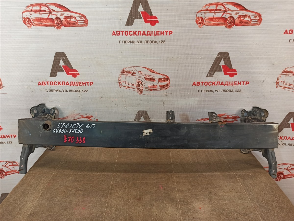 Усилитель бампера переднего Kia Sportage (2016-Н.в.)