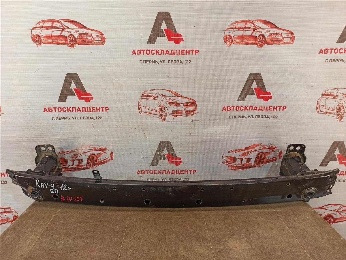 Усилитель бампера переднего Toyota Rav-4 (Xa40) 2012-2019