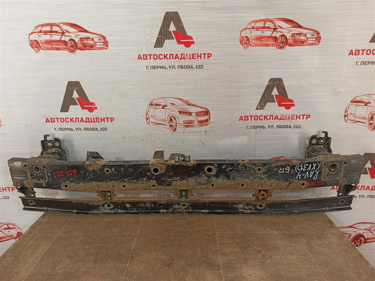 Усилитель бампера переднего Toyota Rav-4 (Xa30) 2005-2013