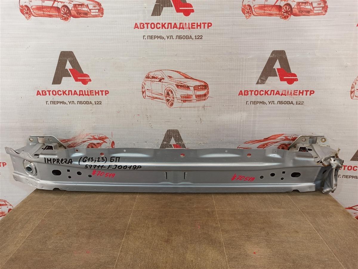 Усилитель бампера переднего Subaru Impreza (G13) 2011-2017