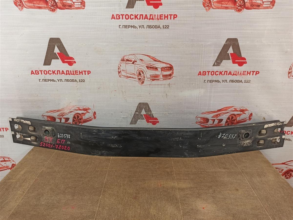 Усилитель бампера переднего Lexus Nx -Series 2014-Н.в.