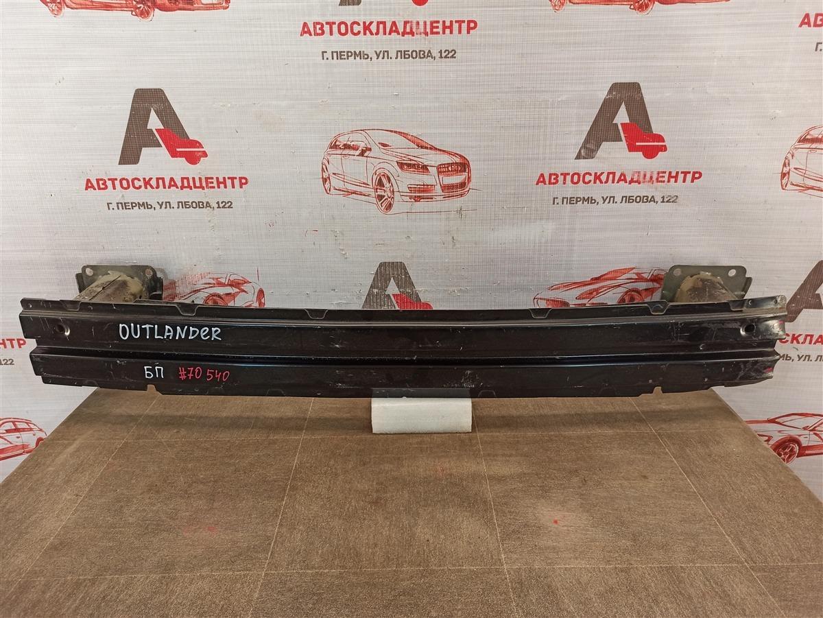 Усилитель бампера переднего Mitsubishi Outlander (2012-Н.в.)