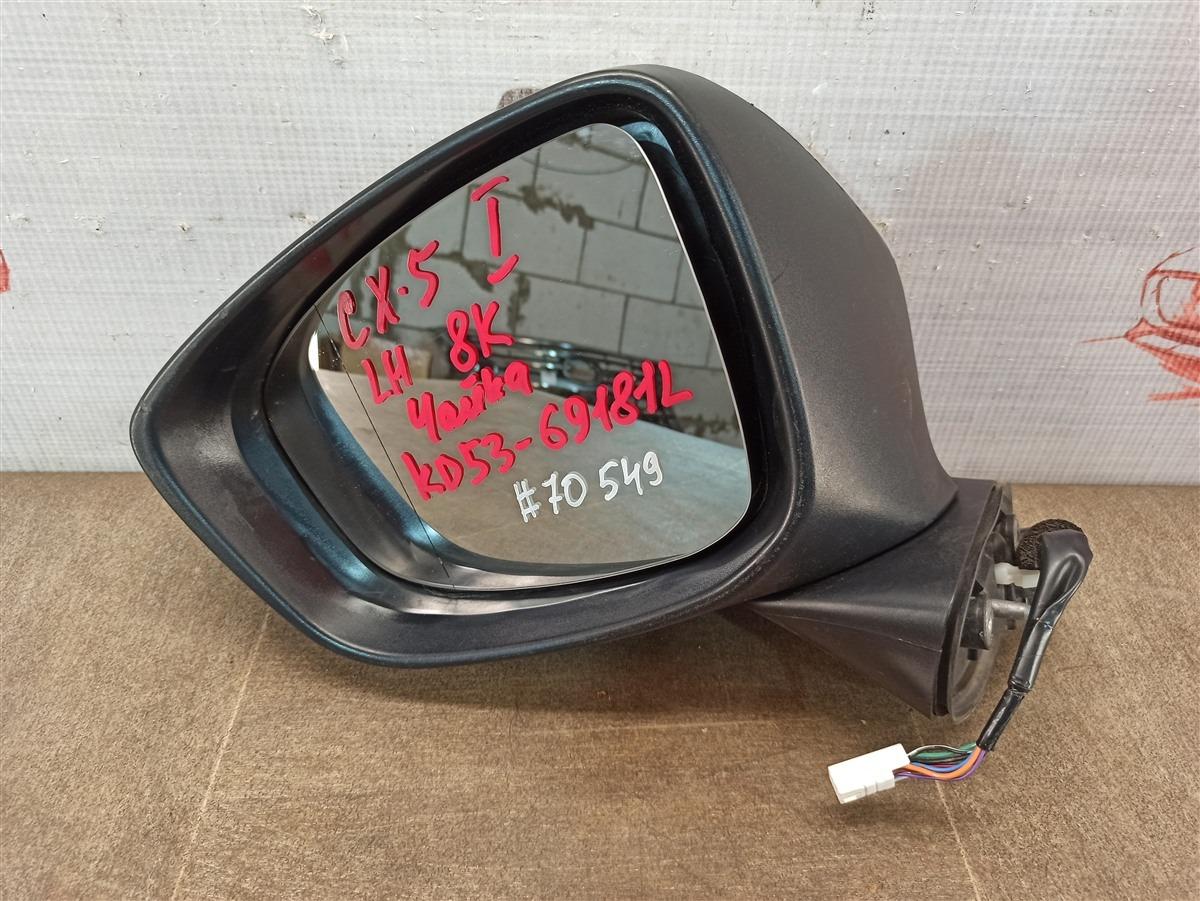 Зеркало левое Mazda Cx-5 (2011-2017)