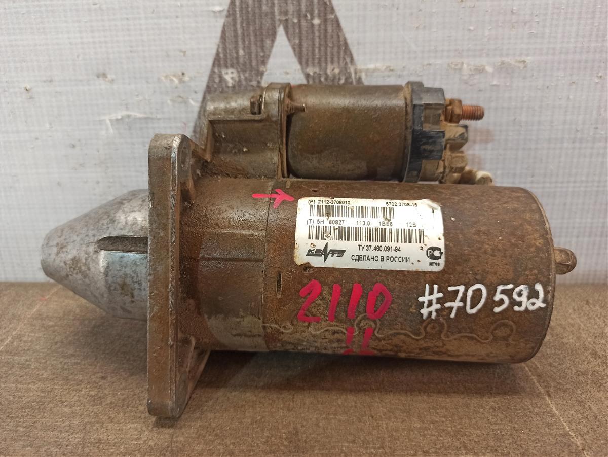 Стартер Lada 2110-2112 Lada-110