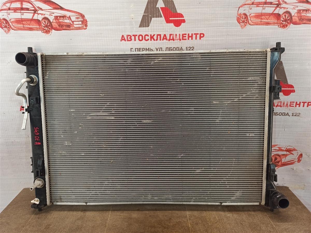 Радиатор охлаждения двигателя Kia K5 (2019 - Н.в.)