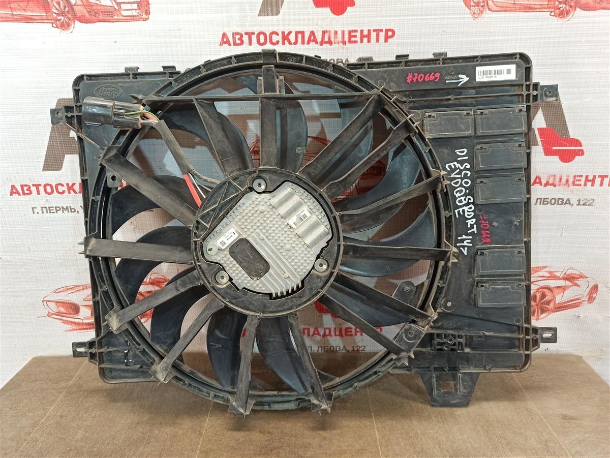 Диффузор радиатора охлаждения - в сборе Land Rover Discovery Sport (L550) 2014-Н.в.