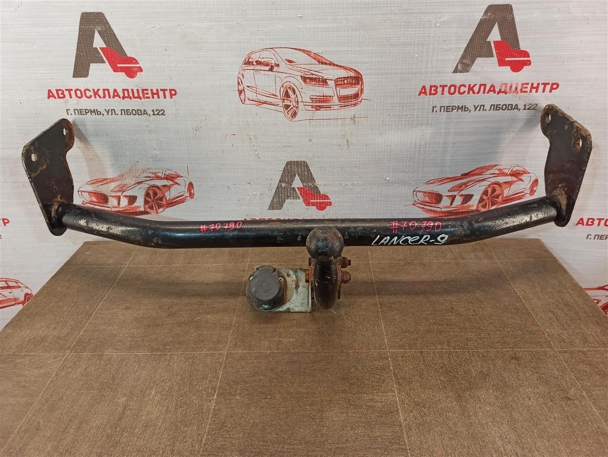 Тягово-сцепное устройство (фаркоп) Mitsubishi Lancer-9 (2000-2010)