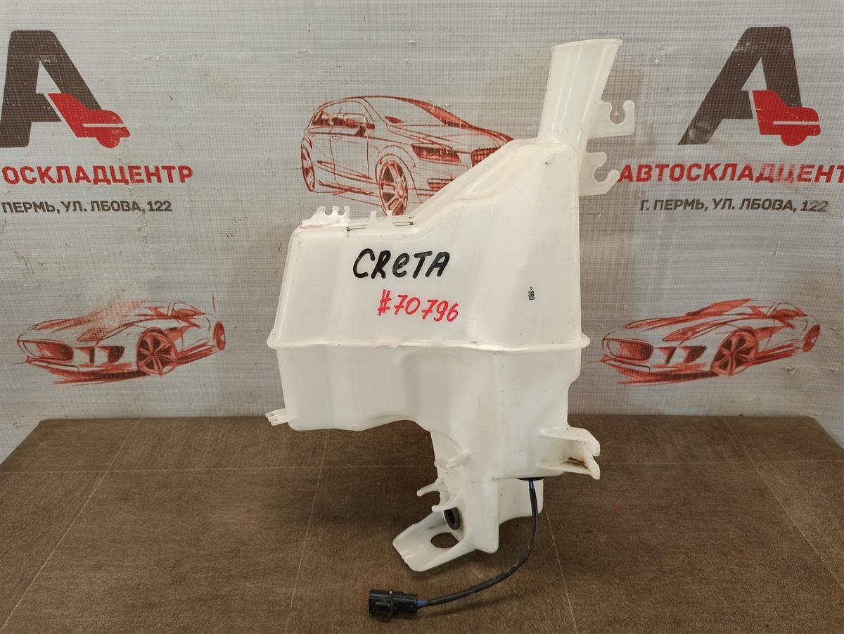 Бачок омывателя Hyundai Creta (2015-Н.в.)