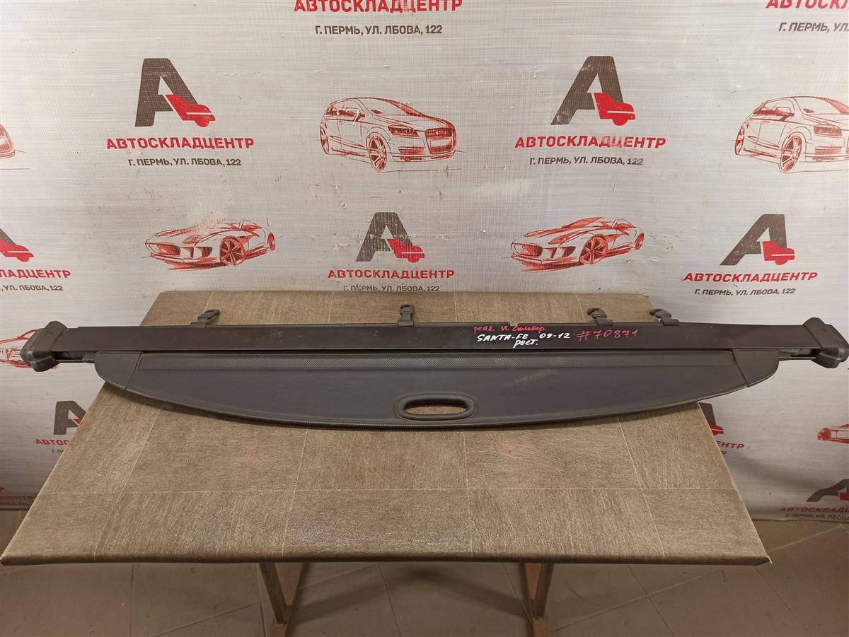 Обшивка багажника - задняя полка / шторка Hyundai Santa-Fe (2006-2012)