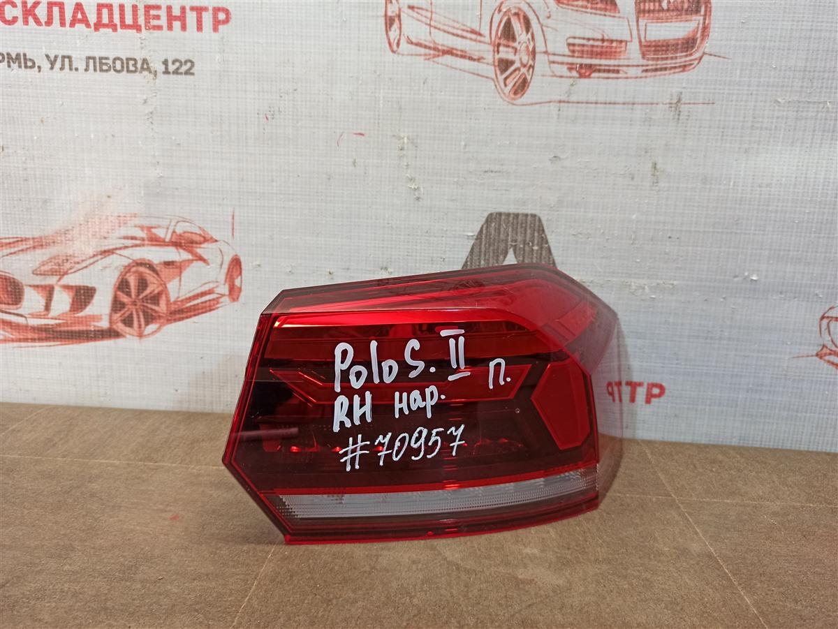 Фонарь правый Volkswagen Polo (Mk6 Rus) 2020-Н.в.