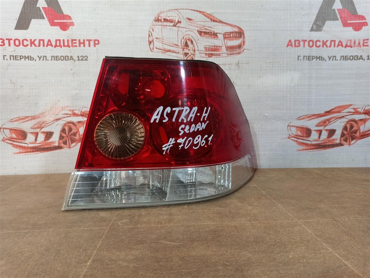 Фонарь правый Opel Astra - H (2004-2014)