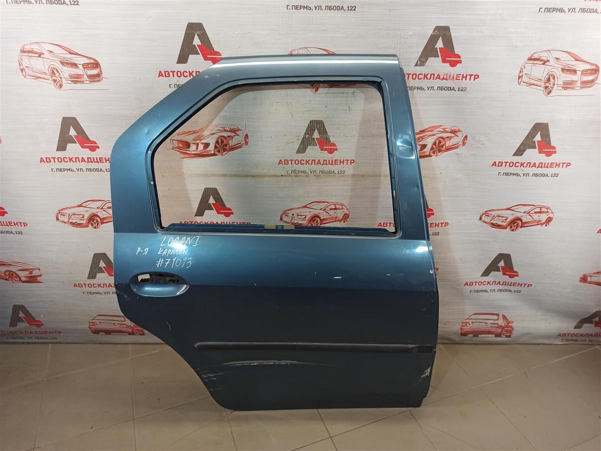 Дверь задняя правая Renault Logan (2004-2016)