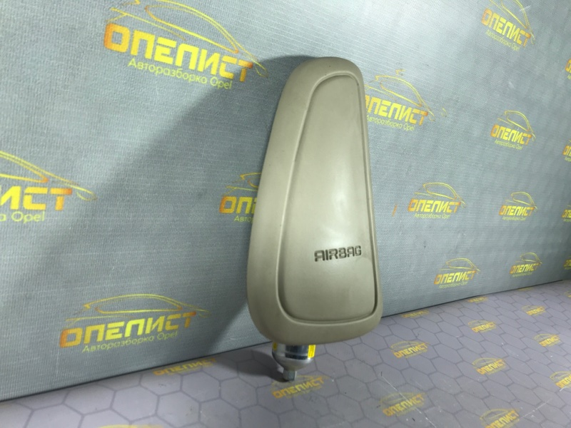 Подушка безопасности в сиденье левая Vectra B