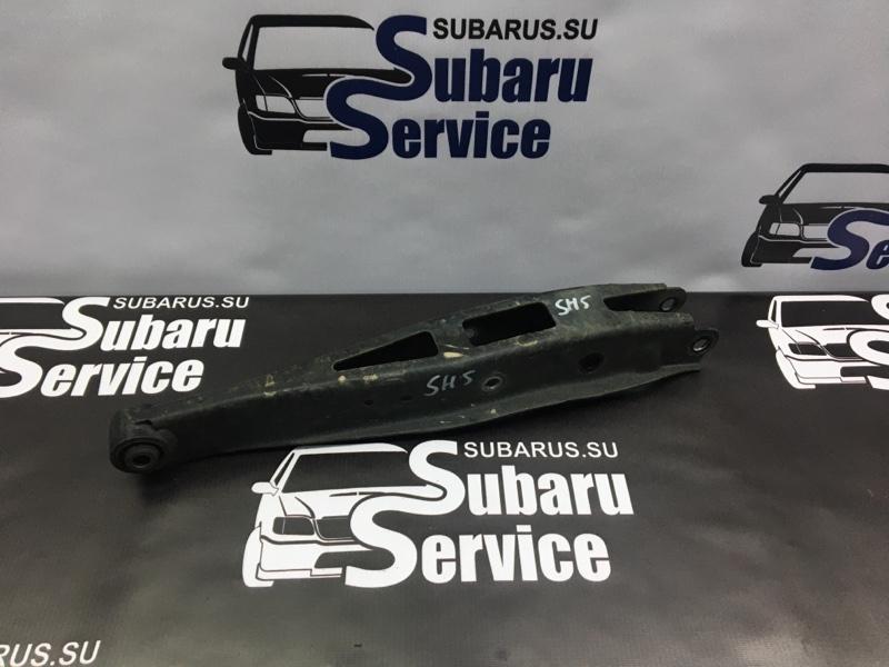 Рычаг подвески Subaru Forester SH5 EJ205 2008 задний правый