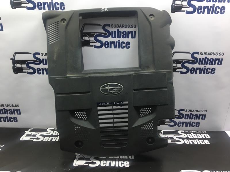 Накладка двигателя Subaru Forester SH5 EJ205 2008