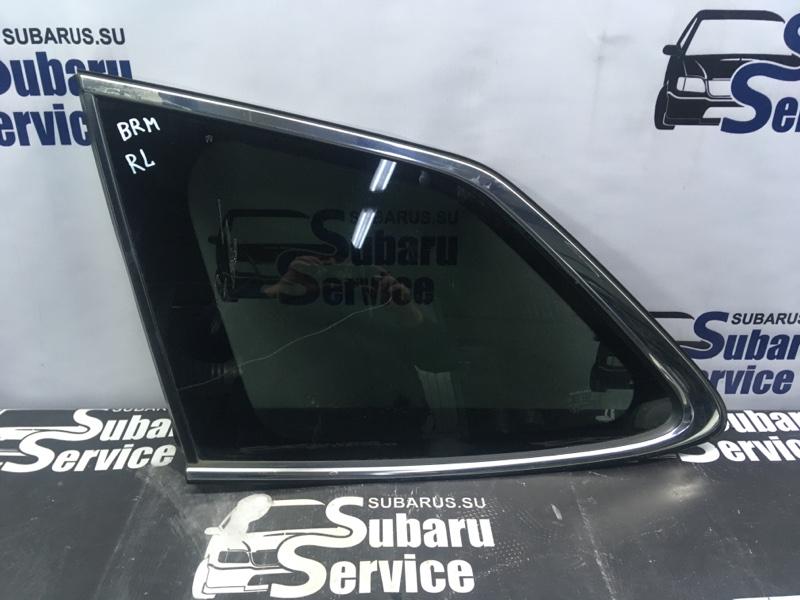 Стекло собачника Subaru Legacy B4 BRM FB25 2012 заднее левое