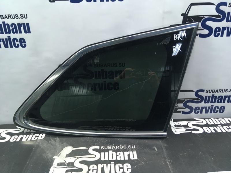 Стекло собачника Subaru Legacy B4 BRM FB25 2012 заднее правое
