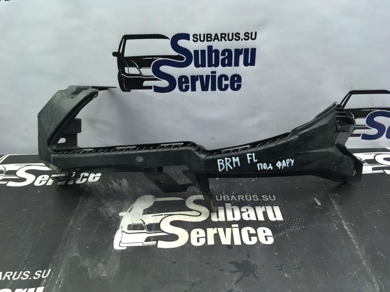 Кронштейн бампера под фару Subaru Legacy B4 BRM FB25 2012 передний левый