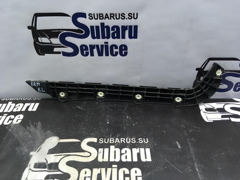 Кронштейн бампера на крыло Subaru Legacy BRM FB25 2012 задний левый