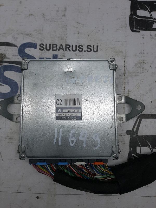 Блок управления двс Subaru Impreza GG2 EJ152 2005