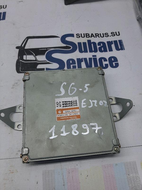 Блок управления двс Subaru Forester SG5 EJ202 2002