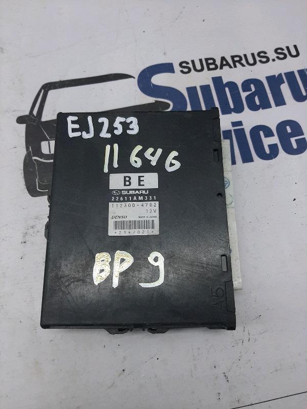 Блок управления двс Subaru Legacy Wagon BP9 EJ253 2006