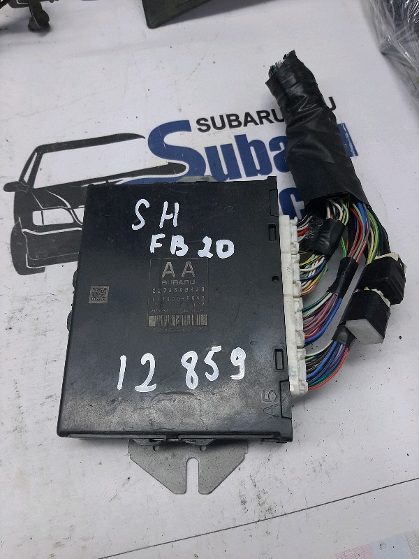 Блок управления двс Subaru Forester SH5 FB20 2010