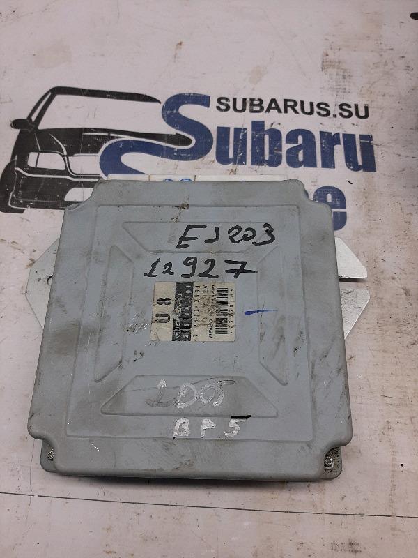 Блок управления двс Subaru Legacy Wagon BP5 EJ203 2005