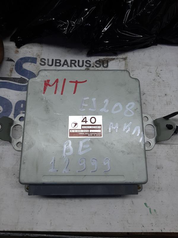 Блок управления двс Subaru Legacy BE5 EJ208 2000