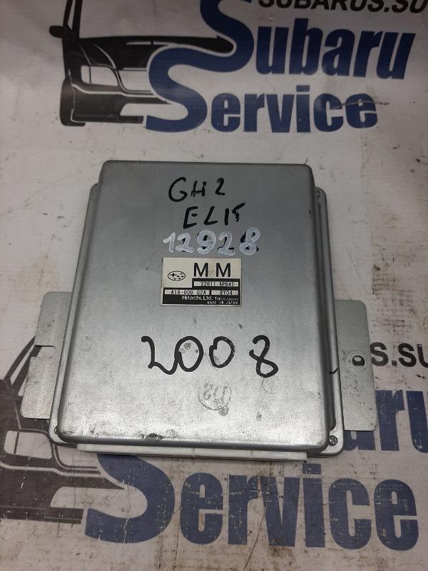 Блок управления двс Subaru Impreza GH2 EL15 2008