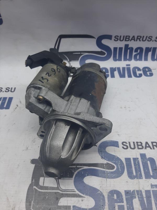 Стартер Subaru Legacy Wagon BH5 EJ202 2000