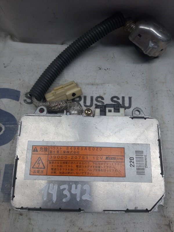 Блок розжига Subaru Legacy Wagon BP5 EJ20X 2003