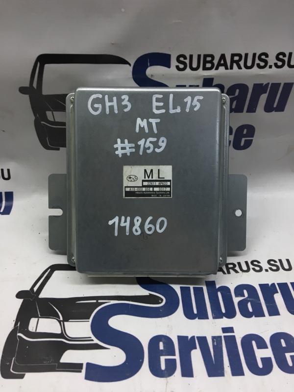 Блок управления двс Subaru Impreza GH3 EL15 2010