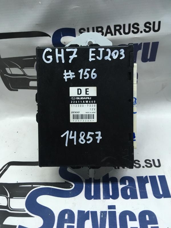 Блок управления двс Subaru Impreza GH7 EJ203 2007