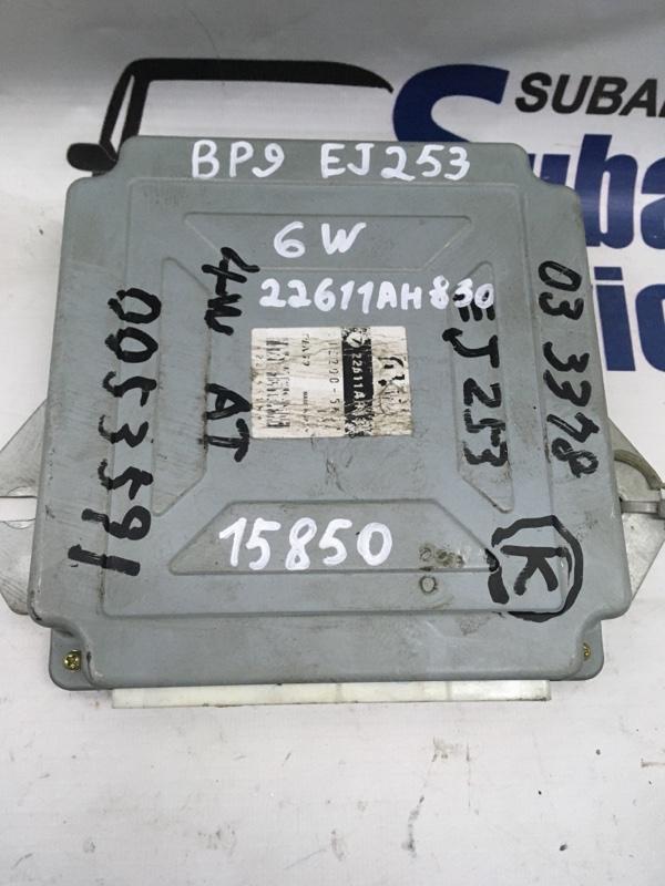 Блок управления двс Subaru Legacy BL9 EJ253 2005