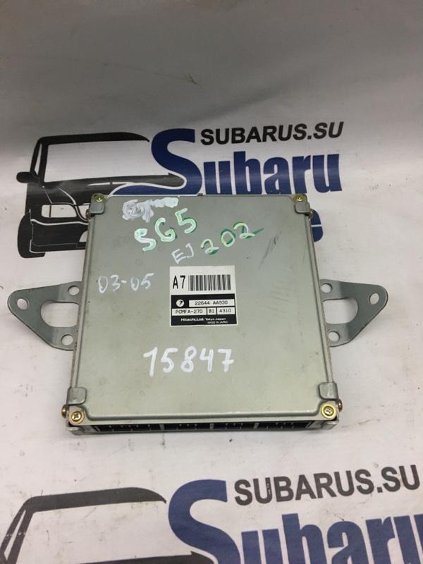 Блок управления двс Subaru Forester SG5 EJ202 2003