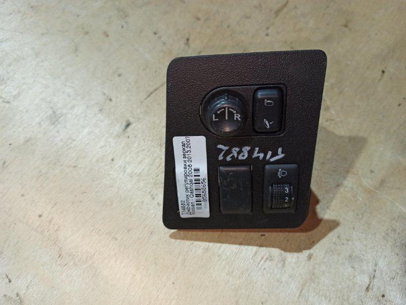 Кнопки прочие Nissan Qashqai J10 HR16DE 2007 (б/у)