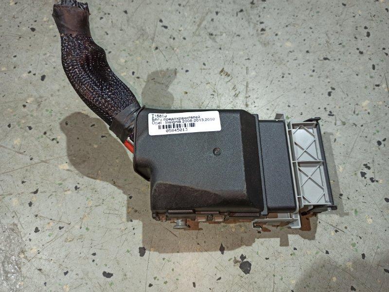 Блок предохранителей Opel Insignia ХЭТЧБЕК A18XER 2009 (б/у)