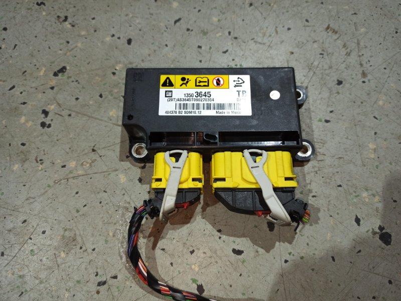 Блок управления аирбаг Opel Insignia ХЭТЧБЕК A18XER 2009 (б/у)