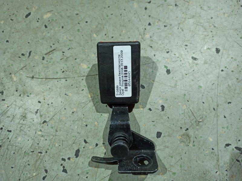 Замок ремня безопасности Opel Insignia ХЭТЧБЕК A18XER 2009 задний (б/у)
