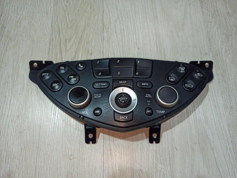 Блок управления климат-контролем Nissan Primera P12 ЛИФТБЕК QG18DE 2006 (б/у)
