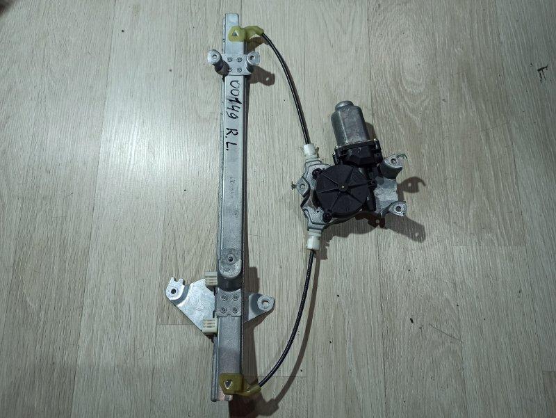 Стеклоподъемник Nissan Primera P12 ЛИФТБЕК QG18DE 2006 задний левый (б/у)