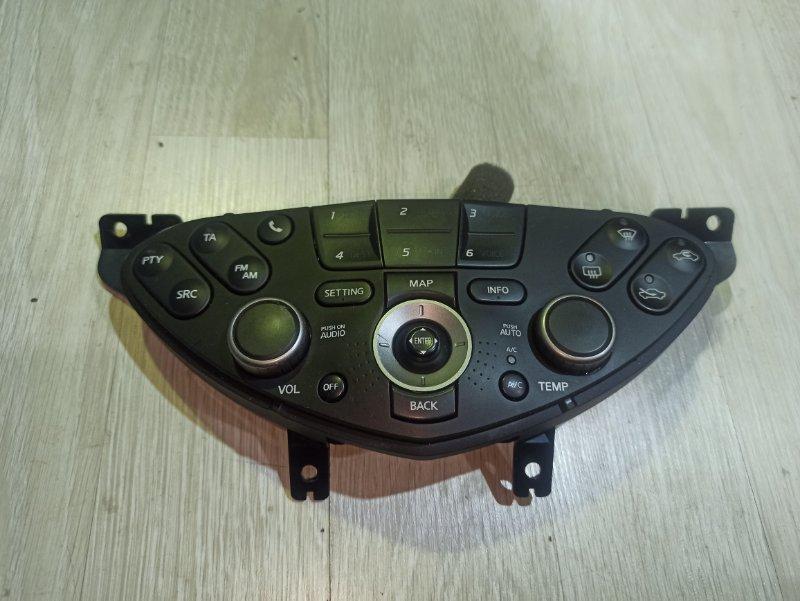 Блок управления климат-контролем Nissan Primera P12 СЕДАН QR20DE (б/у)