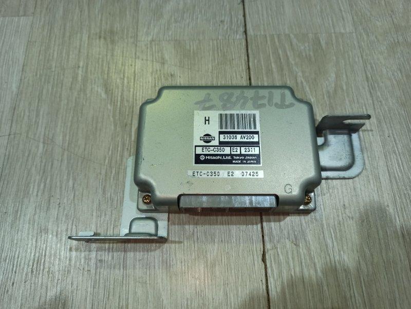 Блок управления акпп Nissan Primera P12 СЕДАН QR20DE (б/у)