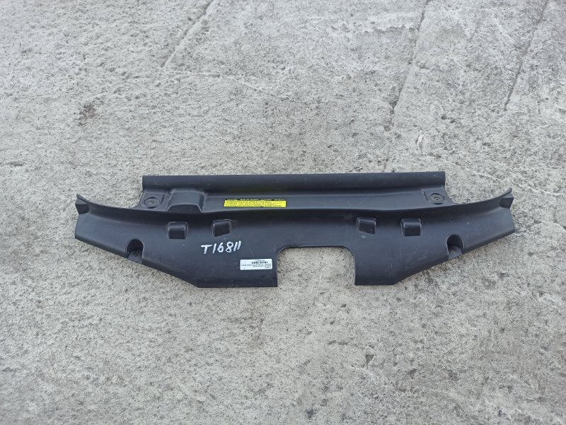 Накладка радиатора Nissan Primera P12 ЛИФТБЕК QG18DE 2005 (б/у)
