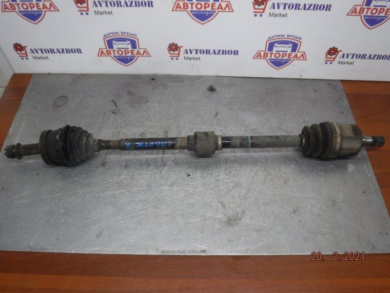 Привод передний правый Kia Sportage 2 2009 G4GC 495001F200 Б/У