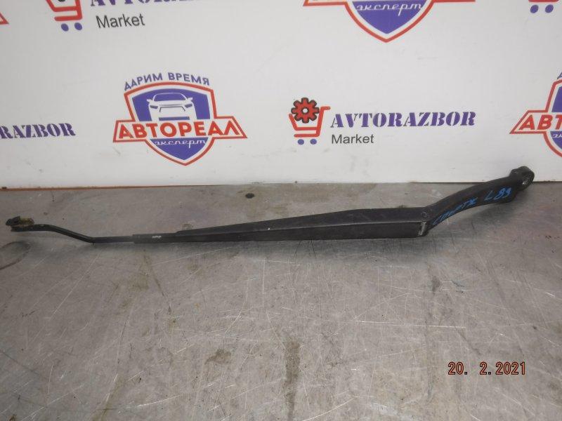Рычаг щетки левый Kia Sportage 2 2009 G4GC 983101F000 Б/У
